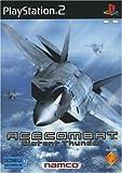 echange, troc Ace Combat 4 : Distant Thunder