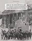 Lives of the Great Patriotic War: The Untold Stories of Soviet Jewish Soldiers in the Red Army During WWII (Volume 1)
