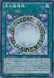 遊戯王カード TDIL-JP057 黒の魔導陣(スーパーレア)遊戯王アーク・ファイブ [ザ・ダーク・イリュージョン]