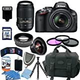 Nikon D5100 SLR Digital Camera + Nikon 18-55mm & 55-300mm Advanced 16GB Total Lens Package