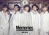 Memories (ALBUM+DVD)(初回生産限定盤)