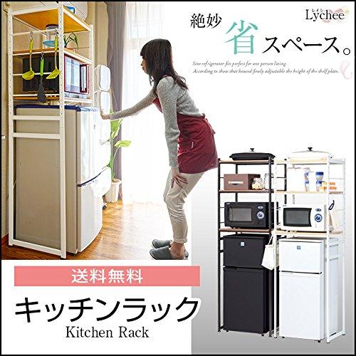 キッチンラック すきま収納冷蔵庫ラック (ブラック)