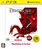Dragon Age:Origins [PlayStation 3 the Best]