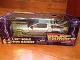 Back to the Future II DeLorean Vehicle Case  バックトゥザフューチャー2 デロリアン 1/15 スケール 特別限定版 並行輸入品