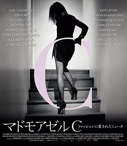 マドモアゼルC ファッションに愛されたミューズ [Blu-ray]