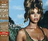 Beyonce B'day (+Bonus)