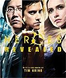 Heroes Revealed