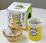 Edamame Soybean Snack Growing Kit