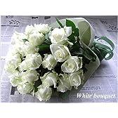 fleurcoco【フラワーギフト】シンプルで上品な白バラの花束30本 WhiteRosebouquet 花言葉『清らかな愛・尊敬・純粋』【誕生日プレゼント 結婚祝い 記念日】