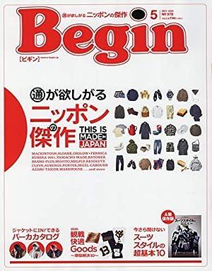 Begin(ビギン) 2020年 05 月号 [雑誌]