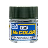 Mr.カラー C136 ロシアングリーン2