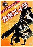 ��� �J�|�G�B�� [DVD]