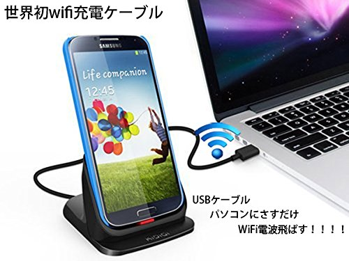 「Origin」 USB WIFIルーター USB無線ルーター + USB充電ケーブル 一体 この一本だけでパソコンにさすだけで簡単にWifi電波飛ばす