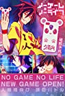 No Game No Life Anime Cosplay Phone Protector Cover Case iPhone 5S Cute