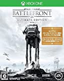 Star Wars バトルフロント Ultimate Edition