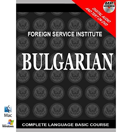 Learn BULGARIAN Complete Language Course: Audio and Text on disc. Learn to Speak Understand Write. Teach Yourself Bulgarian. Beginner through Intermediate