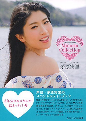 Minorin Collection