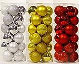 JapaNice クリスマス オーナメント ボール 直径6cm 24球入り ウォールステッカー 付き BI863 (金(ゴールド))