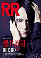ROCK AND READ 054(�߸ˤ��ꡣ)