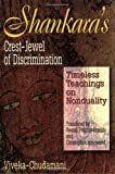 img - for Shankara's Crest Jewel of Discrimination book / textbook / text book