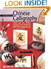 The Simple Art of Chinese Calligraphy: Create Your Own Chinese Characters and Symbols for Good Fortune and Prosperity