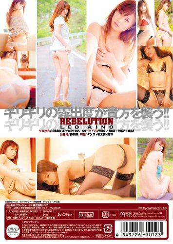 REBELUTION [DVD]