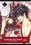 Ayakashi Koi Emaki, Tome 1 (French Edition) (2759506568) by Shinjo, Mayu