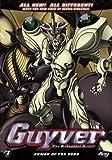 Guyver, Vol. 7: Armor of the Gods
