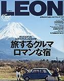 LEON(レオン) 2016年 03 月号 [雑誌]