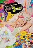 きゃりーぱみゅぱみゅテレビJOHN! [DVD]