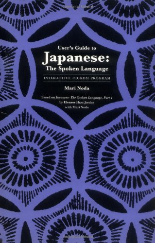 Japanese, The Spoken Language: Interactive CD-ROM Program User`s Guide - Faculty Guide (Yale Language)