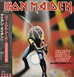 Heavy Metal Army - Maiden Japan Live!!