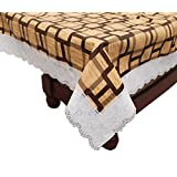 E-Retailer's Stylish Brown Square Design With White Lace Center Table Cover