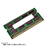 ���ॹ�󥪥ꥸ�ʥ� �Ρ��ȥѥ������ѥ��� SAMSUNG ORIGINAL SODIMM DDR3 PC3-10600 4GB