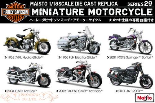 メッキ仕様の専用台座付き ハーレーダビッドソン6台セットシリーズ29 ダイキャストミニチュアバイク マイスト/maisto