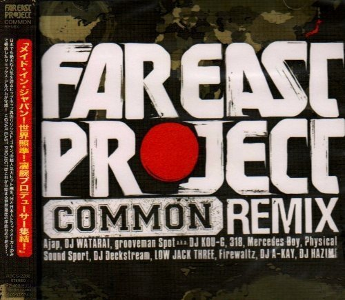 far-east-project-common-remix-by-far-east-project-common-remix-2008-09-03