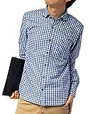 (リピード) REPIDO シャツ メンズ 長袖 シャツ ギンガム チェック ブルー XLサイズ