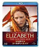 エリザベス:ゴールデン・エイジ 【ブルーレイ&DVDセット 2500円】 [Blu-ray]