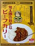 ゲゲゲの鬼太郎の好きなビーフカリー(中辛)