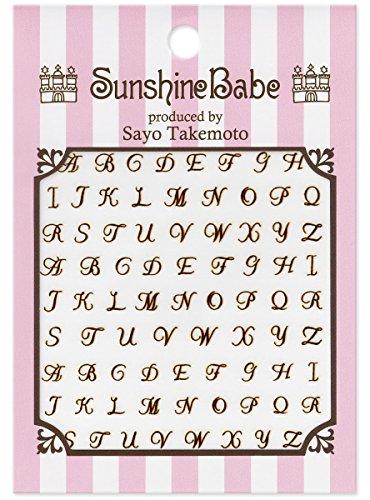 SunshineBabe ネイルシール アルファベット1 ブラウン
