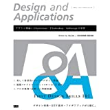 Design and Applications[fUC Ah AvP[VY] fUC_IllustratorEPhotoshopEInDesignKFar inc.