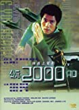 echange, troc 2000 Ad [Import USA Zone 1]