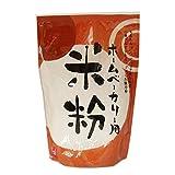 もへじ 米粉(ホームベーカリー用) 500g