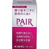 【第3類医薬品】ペアA錠 60錠