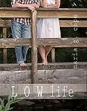 Lowlife: A Bottom Feeder Novel