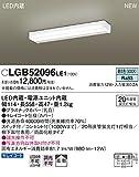 Panasonic LEDキッチンライト両面化粧タイプ棚下取付型(昼白色) LGB52096LE1