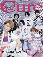 Cure(キュア) 2016年 10 月号 [雑誌]()
