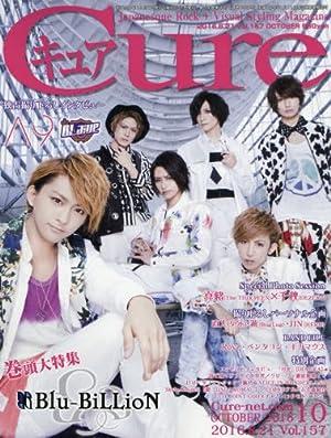 Cure(���奢) 2016ǯ 10 ��� [����](�߸ˤ��ꡣ)