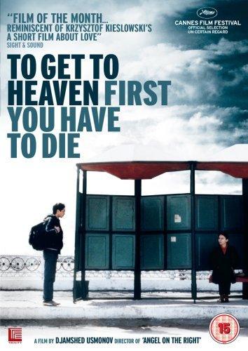 Чтобы попасть в рай, ты должен умереть