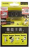 51ShEOCCBwL. SL160  2014年12月28日のスマホ、タブレットアクセサリー、音響機器、PC関連製品セール情報 IIJのSIM音声通話パックなどが特価!